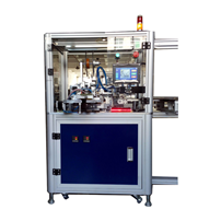 Flatness Inspection Packaging Machine