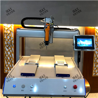 Coordinate screw locking machine